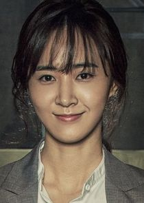 Seo Eun Hye