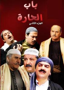 cover for Bab Al Hara
