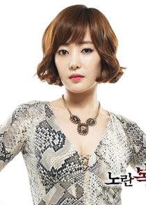 Choi Yoo Ra