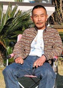 Shuuichi Seki