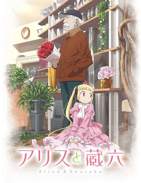Alice & Zouroku cover