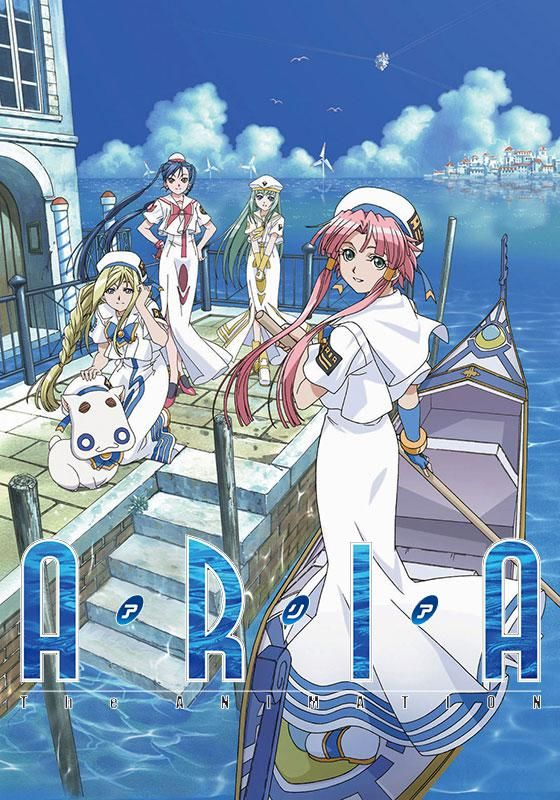 Aria the Animation cover