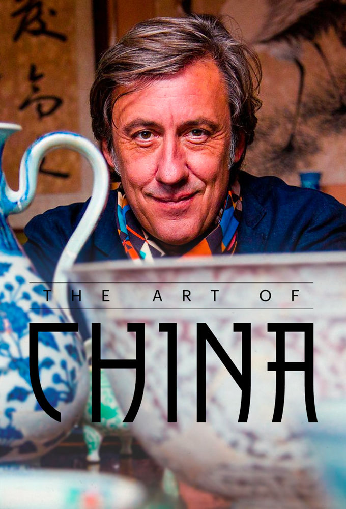 Art of China cover