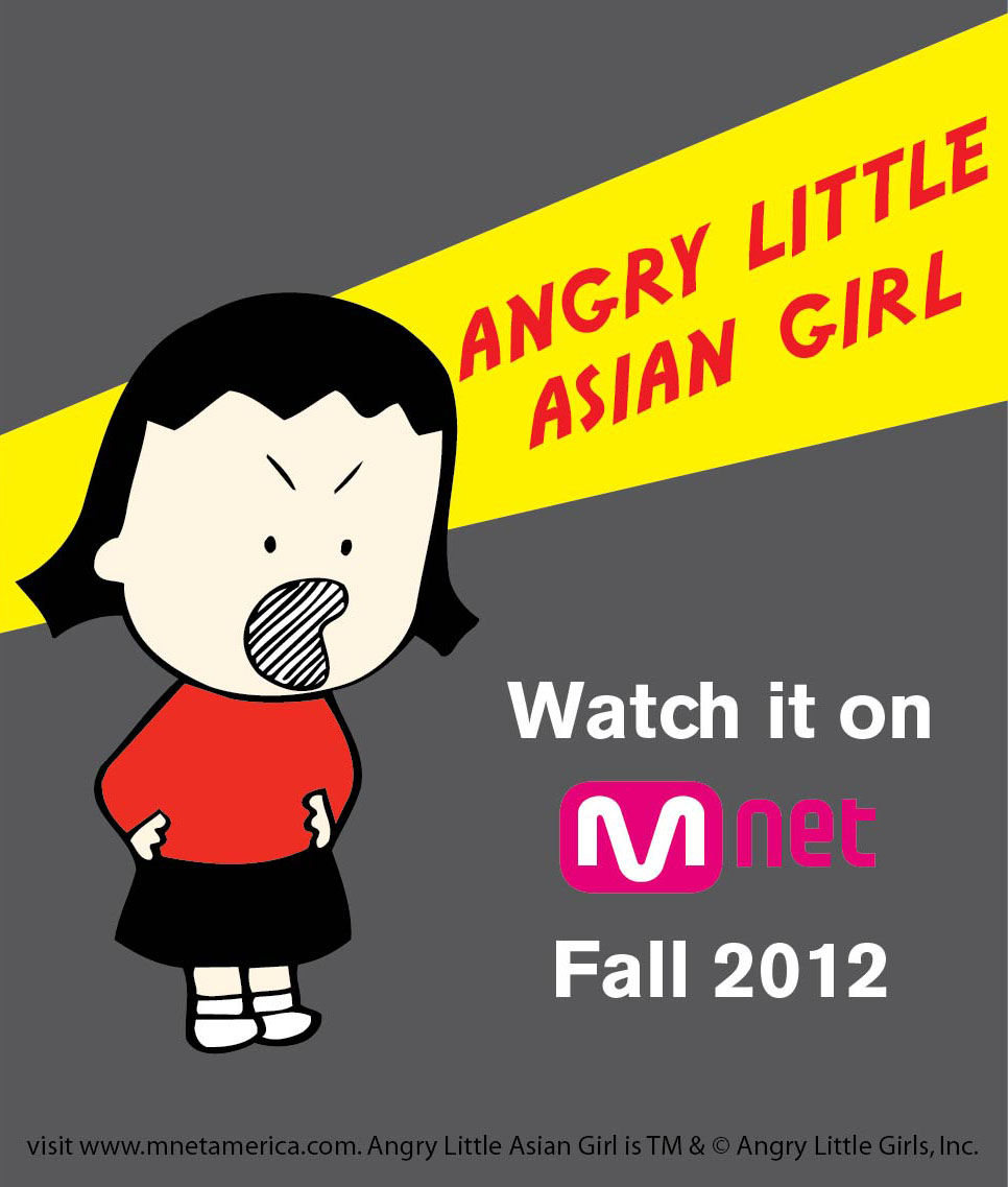 Angry Little Asian Girl cover