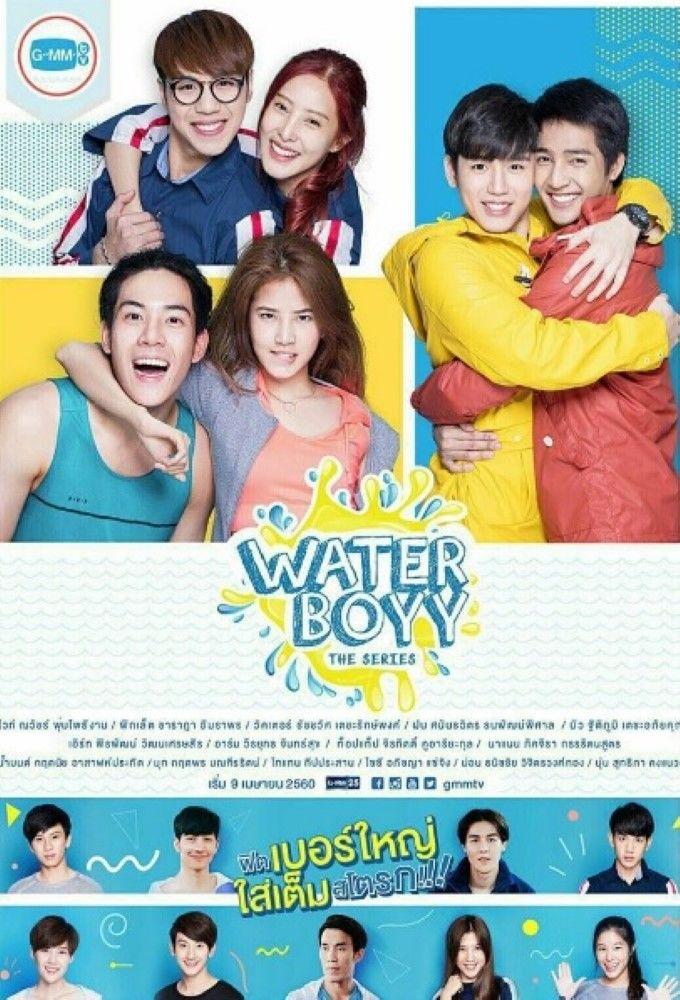 Water Boyy 2015
