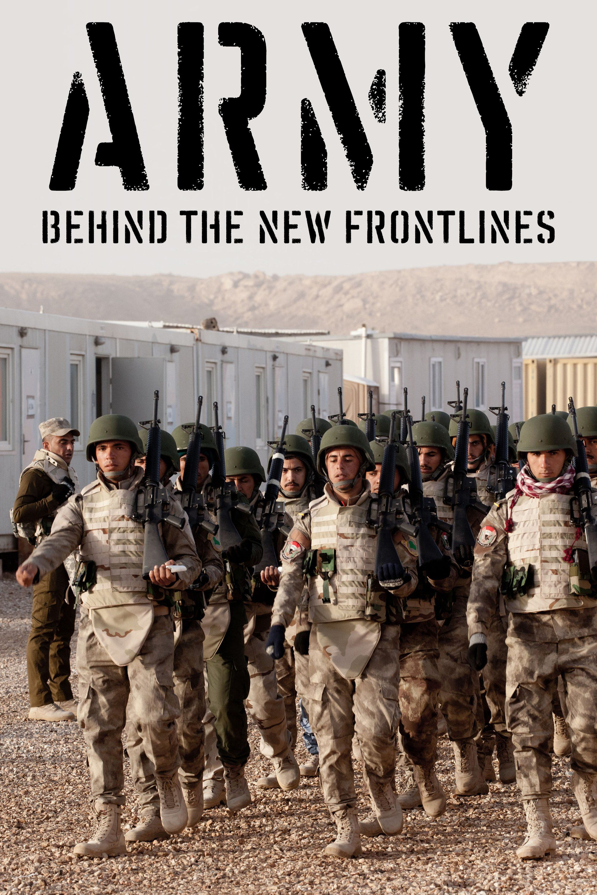 Army: Behind the New Frontlines cover