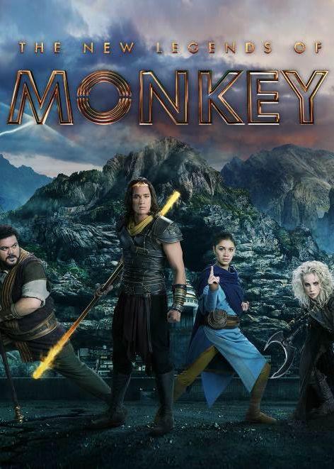 The Legend Of Monkey