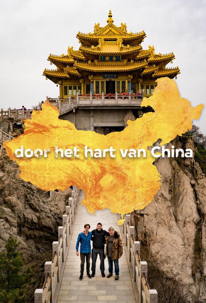 Door het hart van china tvmaze for Door het hart van china