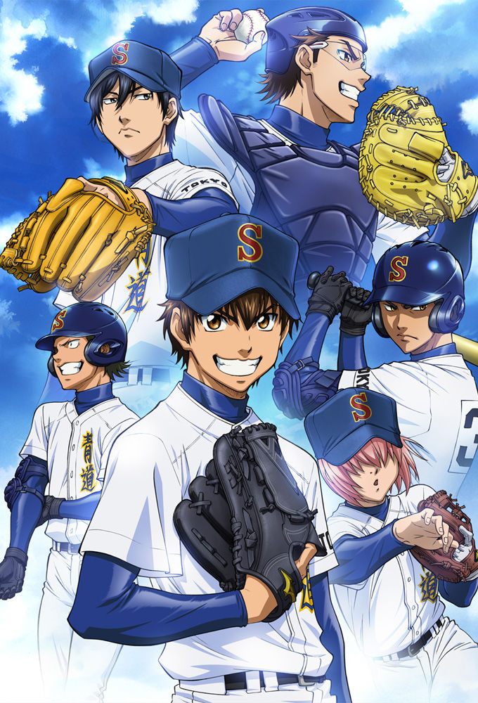Ace of Diamond cover