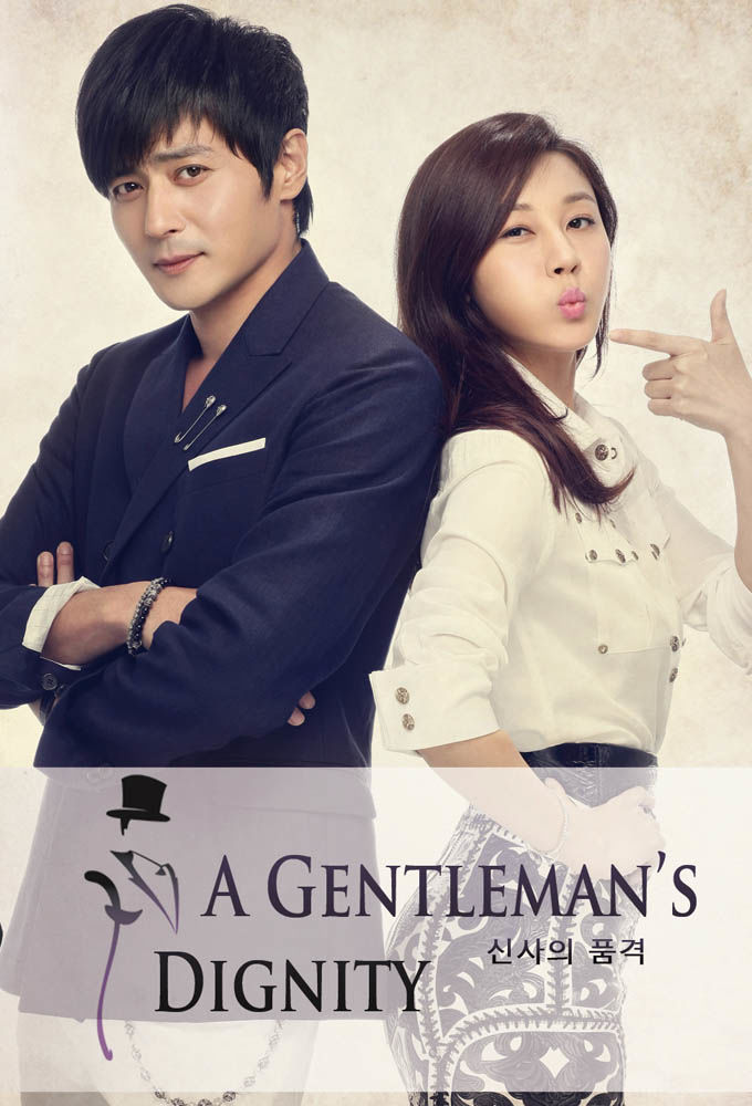 A Gentleman's Dignity cover