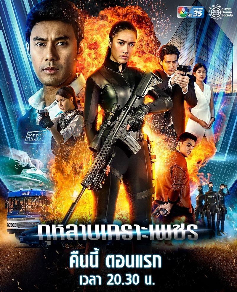 Revive to Kill   TVmaze