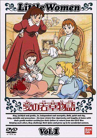 Ai no Wakakusa Monogatari cover