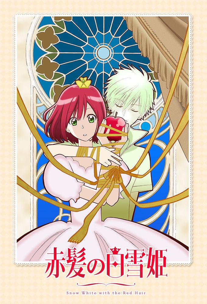 Akagami no Shirayuki-hime cover