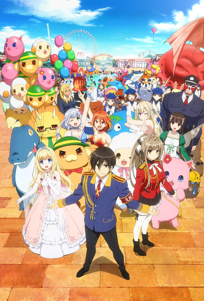 Amagi Brilliant Park cover