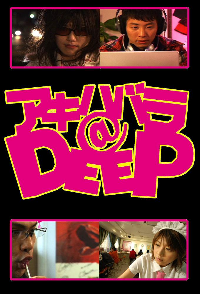 Akihabara@DEEP cover
