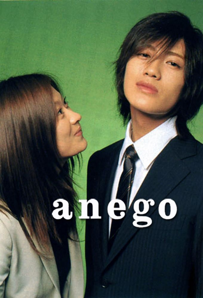Anego cover