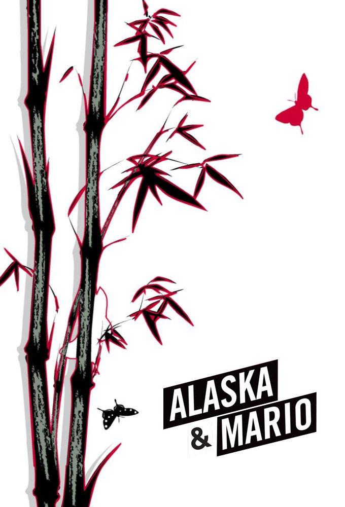 Alaska y Mario cover