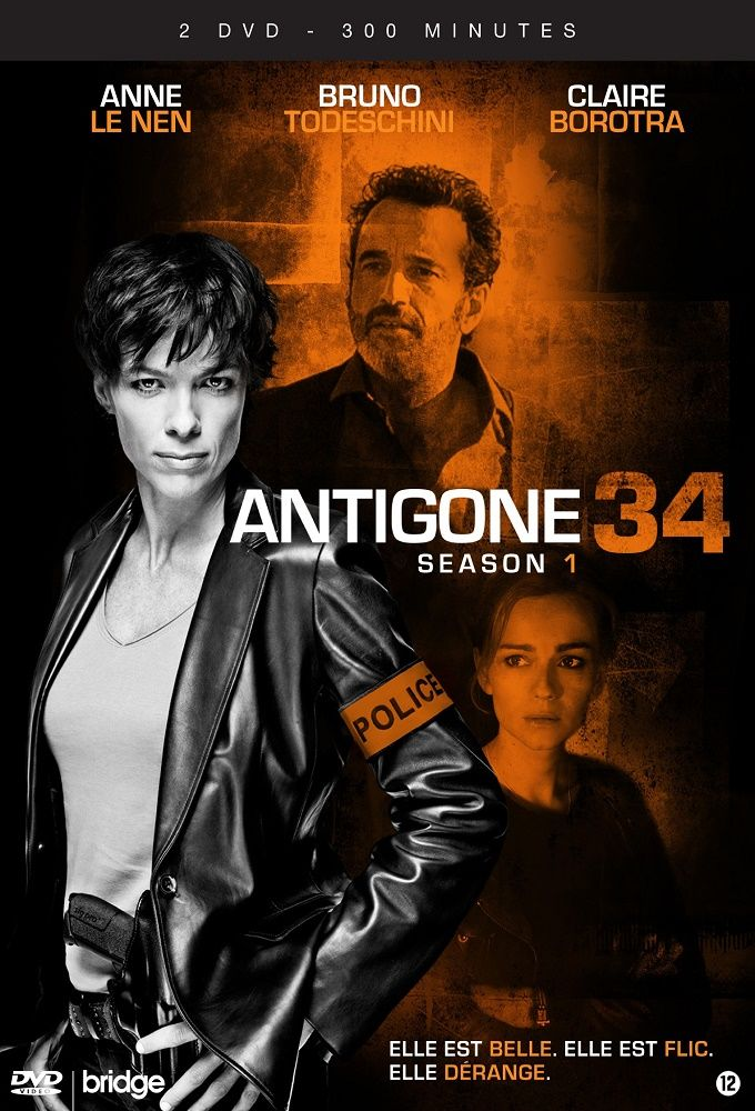 Antigone 34 cover