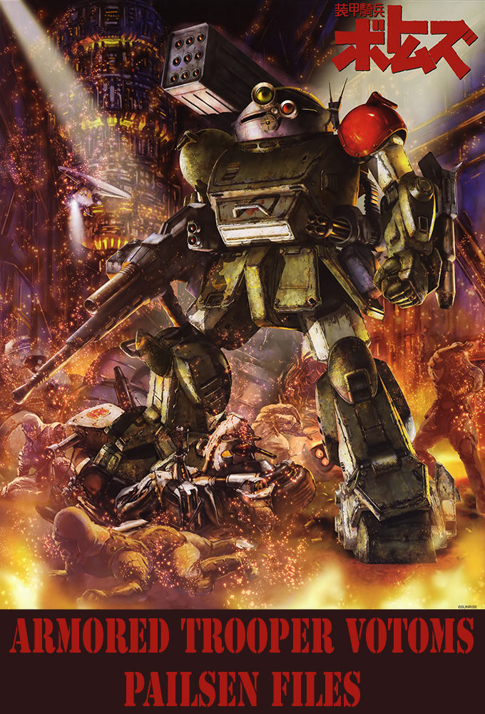 Armored Trooper VOTOMS cover
