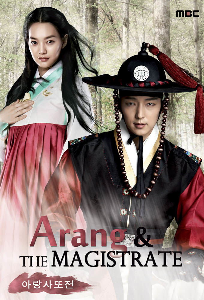 Arang and the Magistrate cover