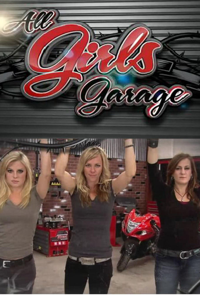 All The Girls Standing In The Line For The Bathroom: All Girls Garage