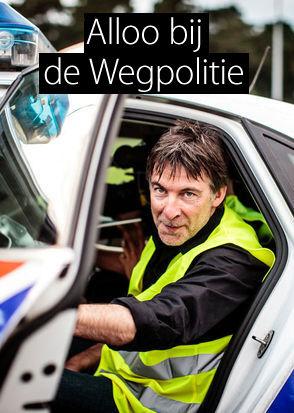 Alloo bij de Wegpolitie cover
