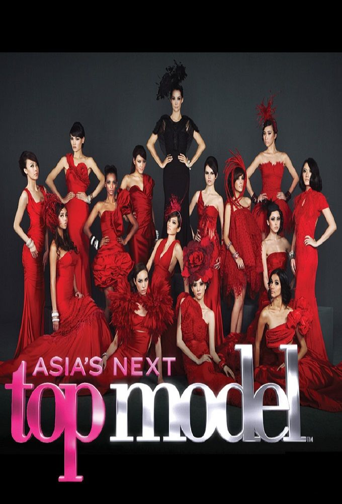 Asia's Next Top Model cover