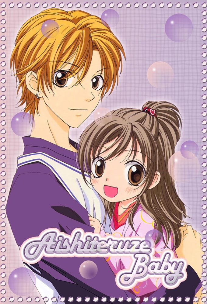Aishiteruze Baby cover