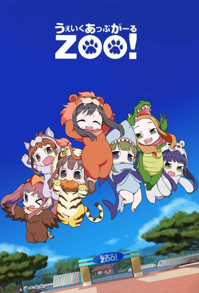 Wake Up, Girl Zoo! cover