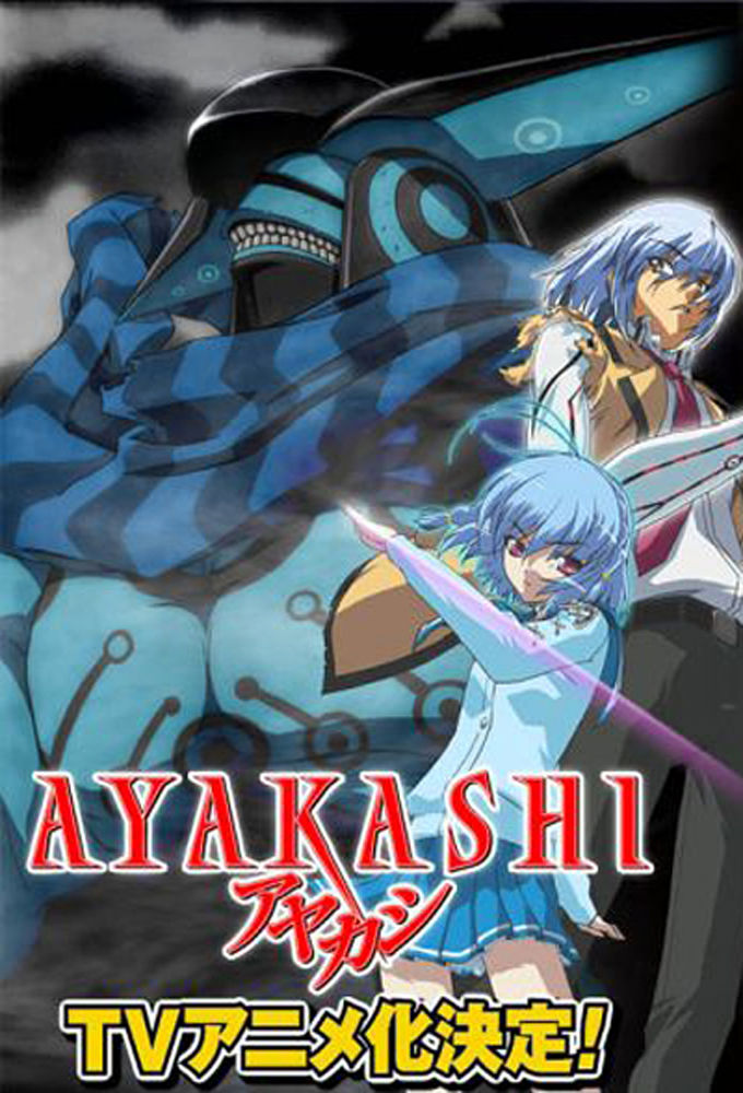Ayakashi cover