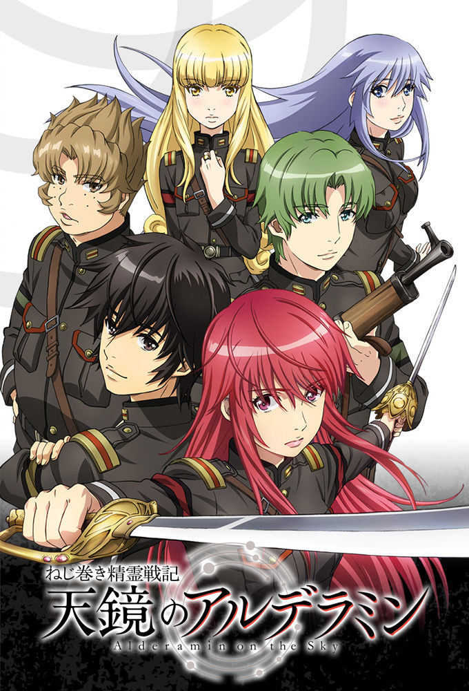 Alderamin on the Sky cover