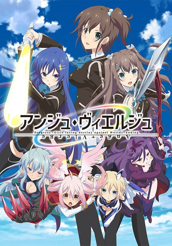 Ange Vierge cover