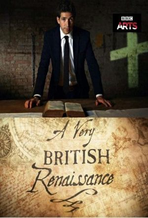 A Very British Renaissance cover