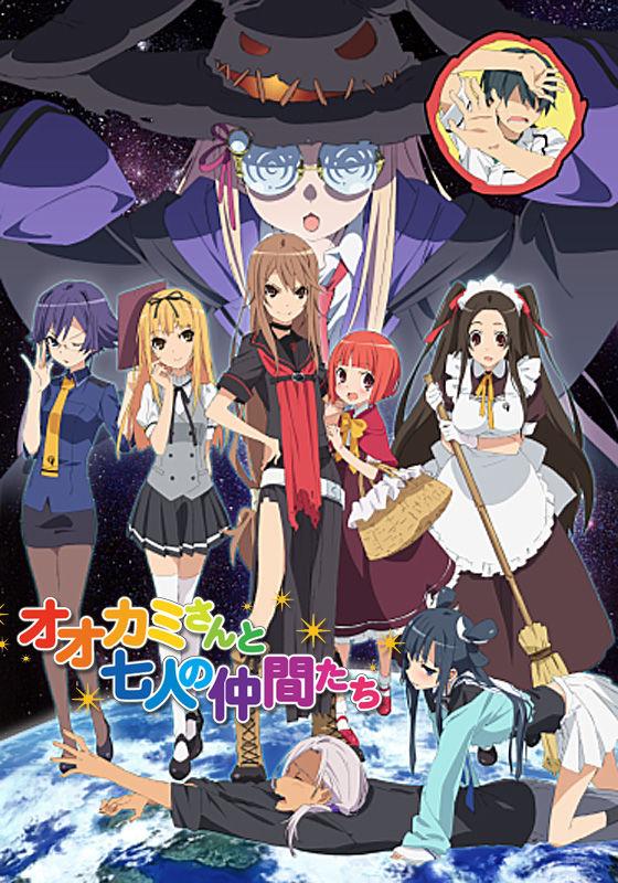 Ookami-san to Shichinin no Nakama-tachi | TVmazeOokami San To Shichinin No Nakama Tachi Characters