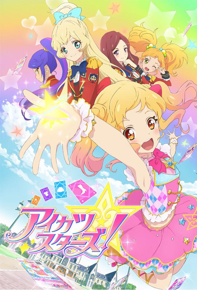 Aikatsu Stars! cover