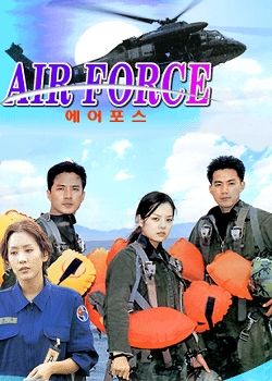 Air Force cover