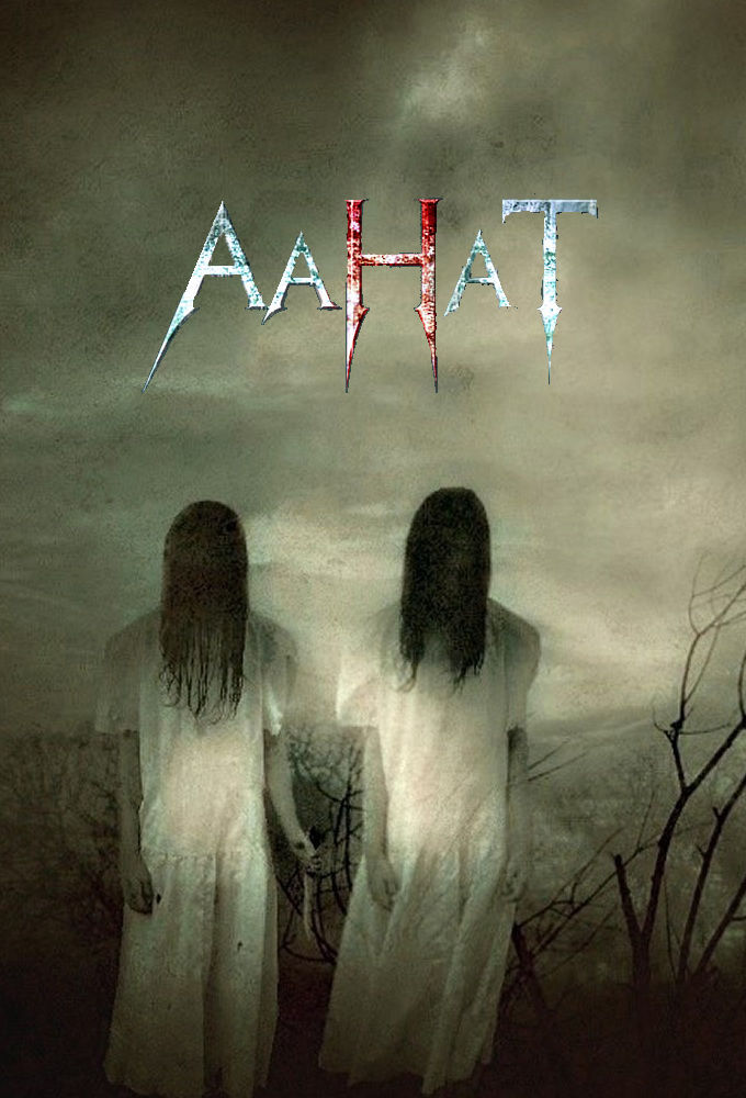 Aahat cover