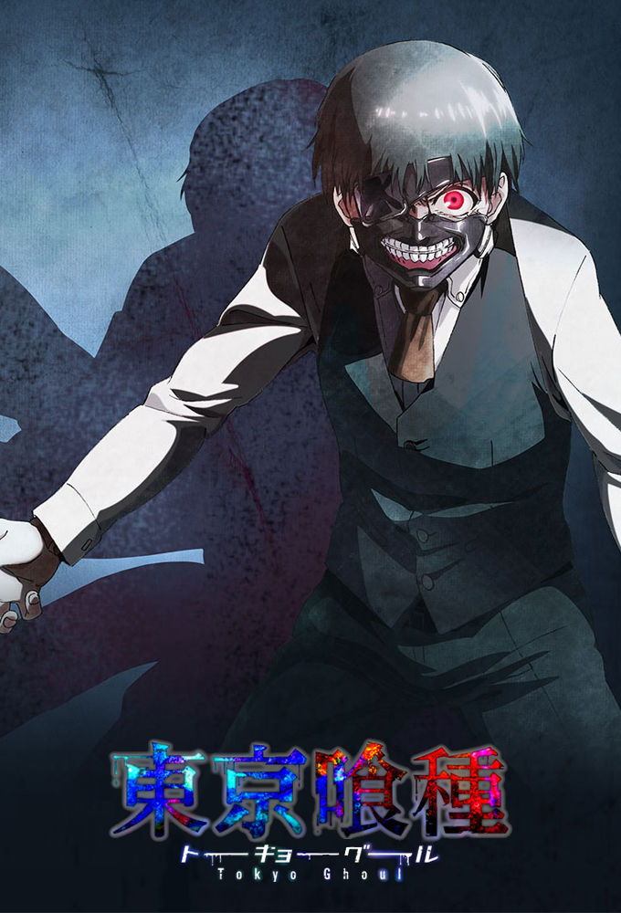 Tokyo Ghoul Root A (sub) (2014)