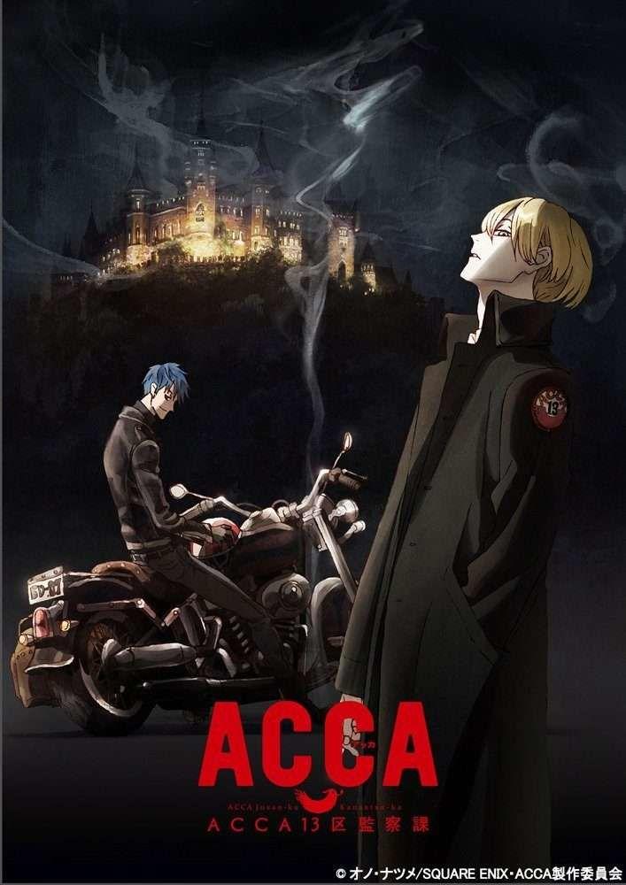 ACCA 13-Ku Kansatsu-Ka cover
