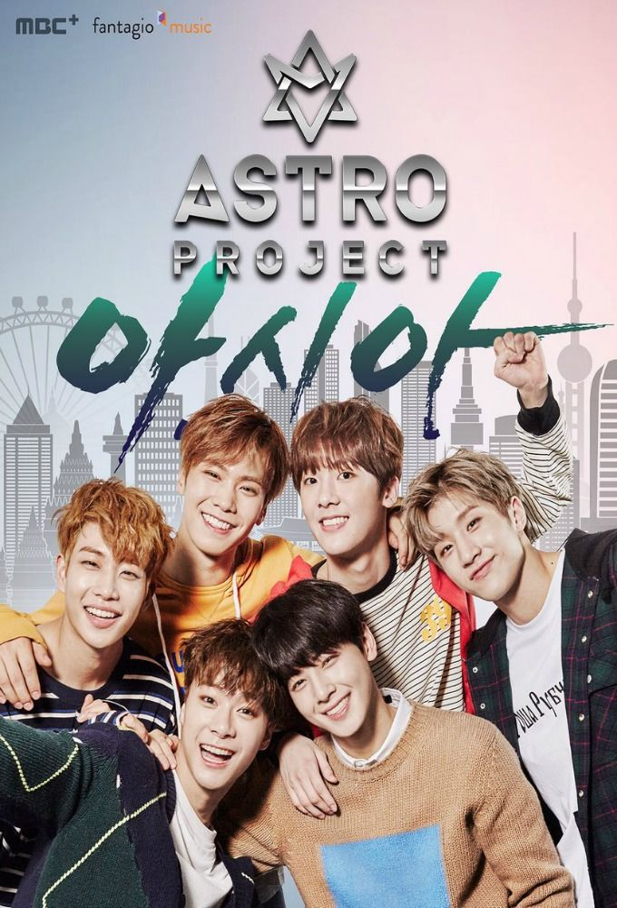ASTRO Project cover