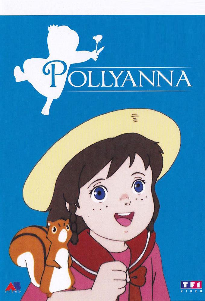 Ai shoujo Pollyanna monogatari cover