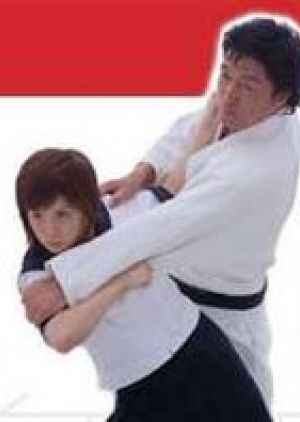 Aijou Ippon cover