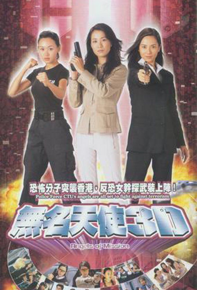 Angels of Mission 3D cover