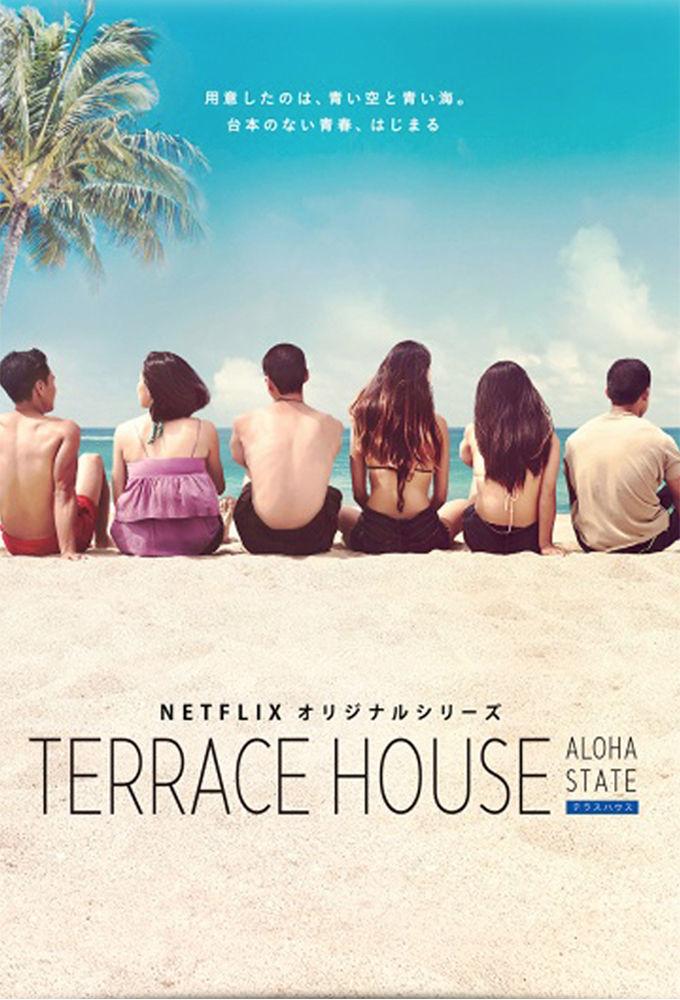 Terrace house aloha state tvmaze for Terrace house aloha state