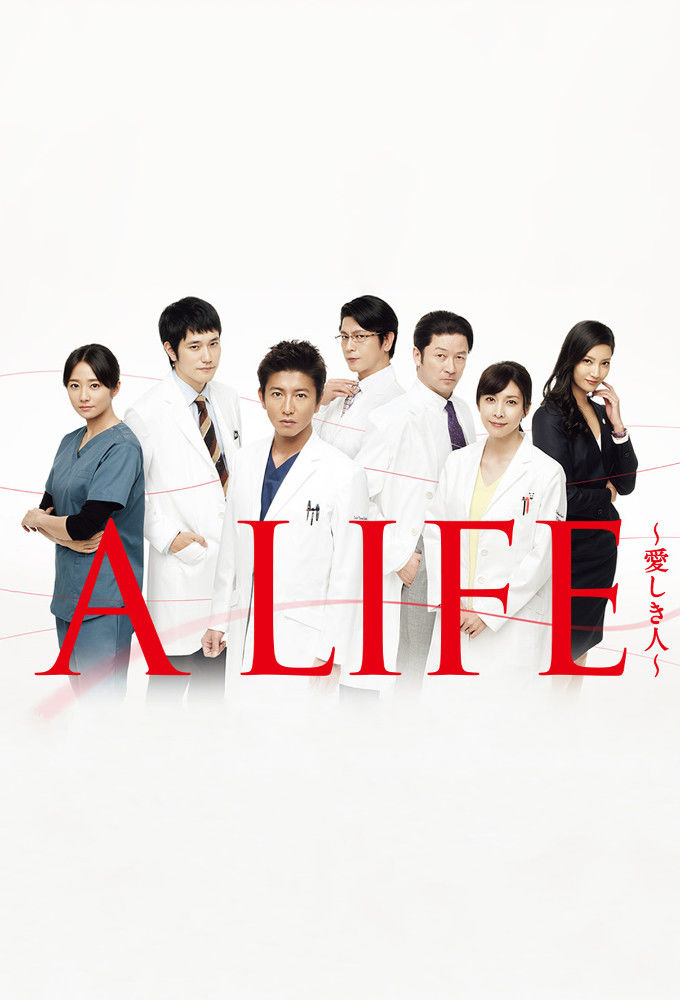 A Life cover