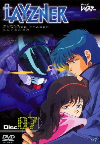 Aoki Ryuusei SPT Layzner cover