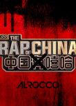 The Rap of China