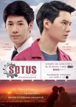 Sotus: The Series