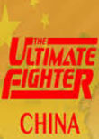 The Ultimate Fighter China