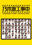Nogizaka Under Construction!